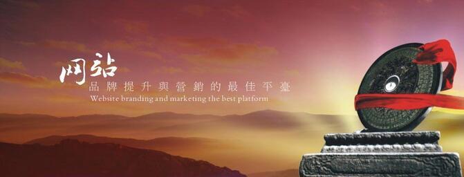wangzhanjianshe2