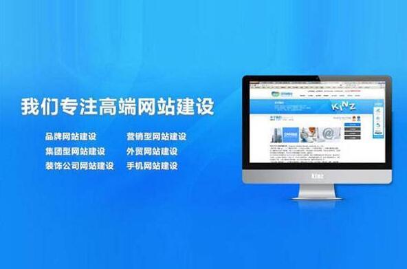 上海做一个网站多少钱