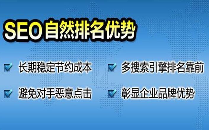 公司网站SEO优化