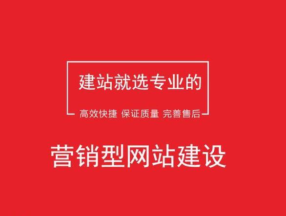 上海网络营销