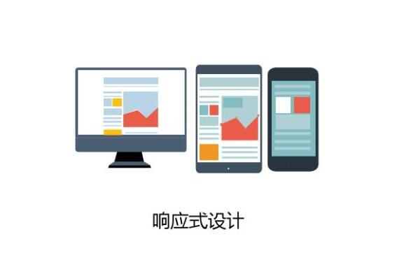 上海网站制作