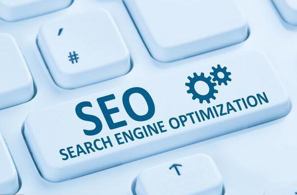 网站SEO优化-企业网站优化多长时间才会有效果?
