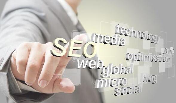 公司网站改版应该如何做SEO优化?