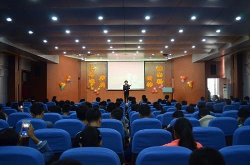 企业网站优化培训