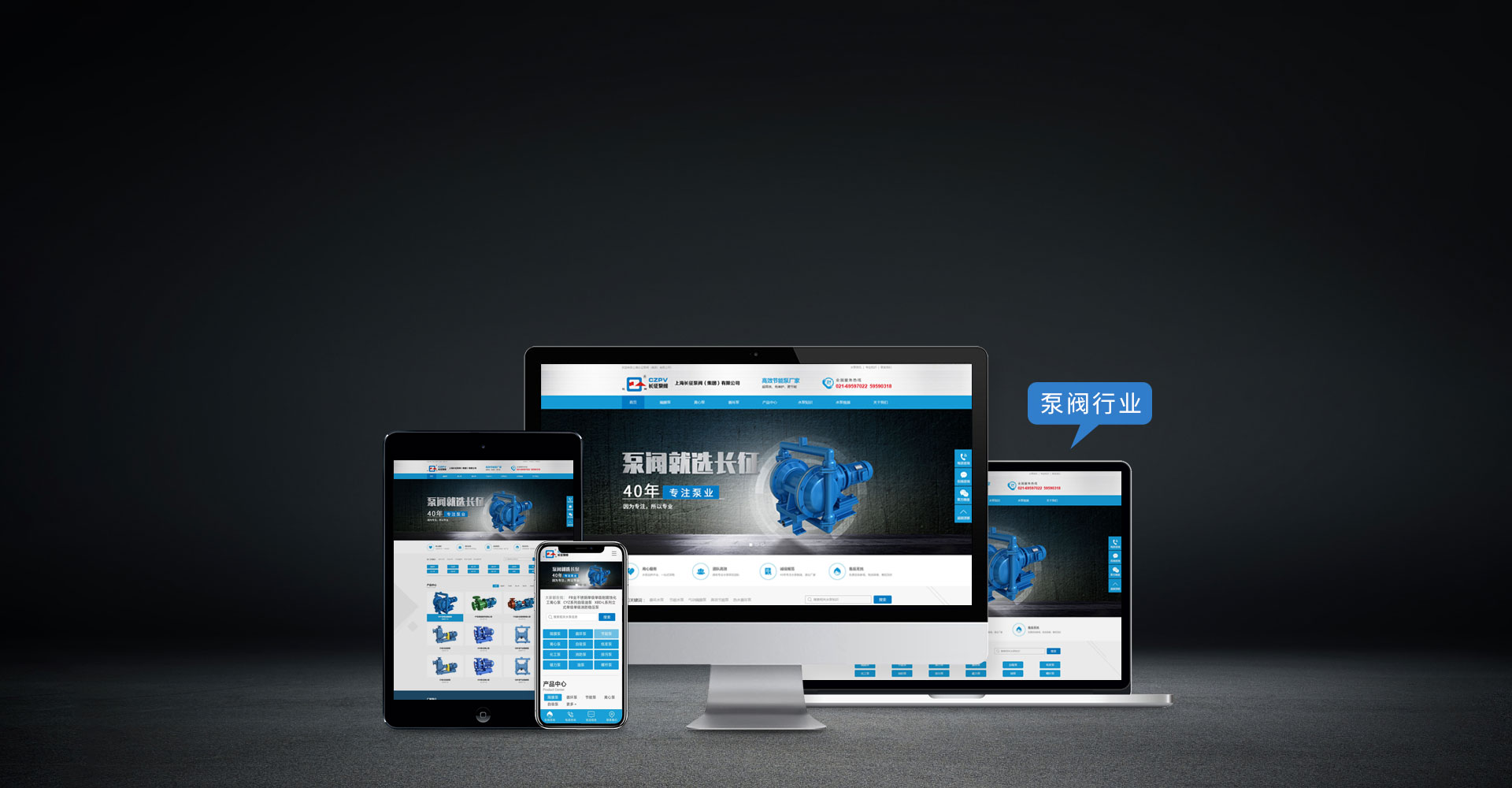 营销型网站建设
