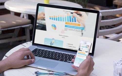 建设企业官网